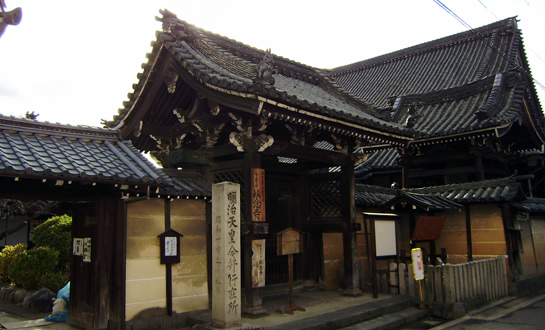 Shonenji Temple in Imai-cho